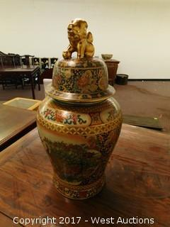 "Oriental Hand Painted 24"" Porcelain Temple Jar - Brass Tone with Landscape Theme"