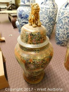 "(1) Oriental Hand Painted 36"" Porcelain Temple Jar - Brass Tone with Landscape Theme"