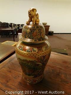 "Oriental Hand Painted 24"" Porcelain Temple Jar - Brass Tone with Landscape Theme"