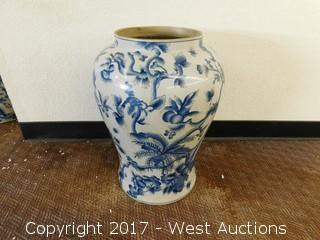 "(1) Oriental Hand Painted 20"" Porcelain Vase - Blue Tone with Foliage Theme"