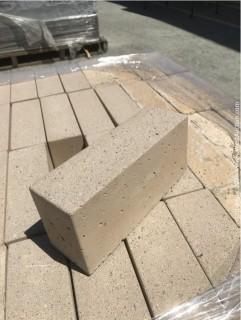 (1) Pallet of Stepstone 3'' x 9'' x 4'' Thick Tan Sandblast Paver